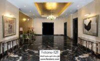 f-stone-121-min.jpg