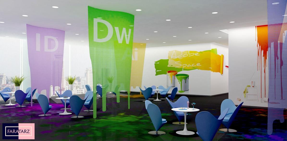 طراحی دفتر کار مدرن1