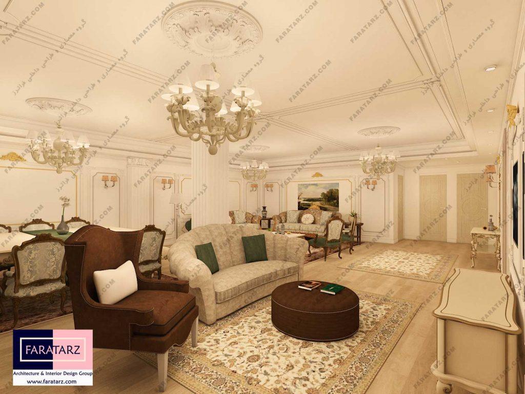 مشاوره طراحی فضای نشیمن آپارتمان امانیه