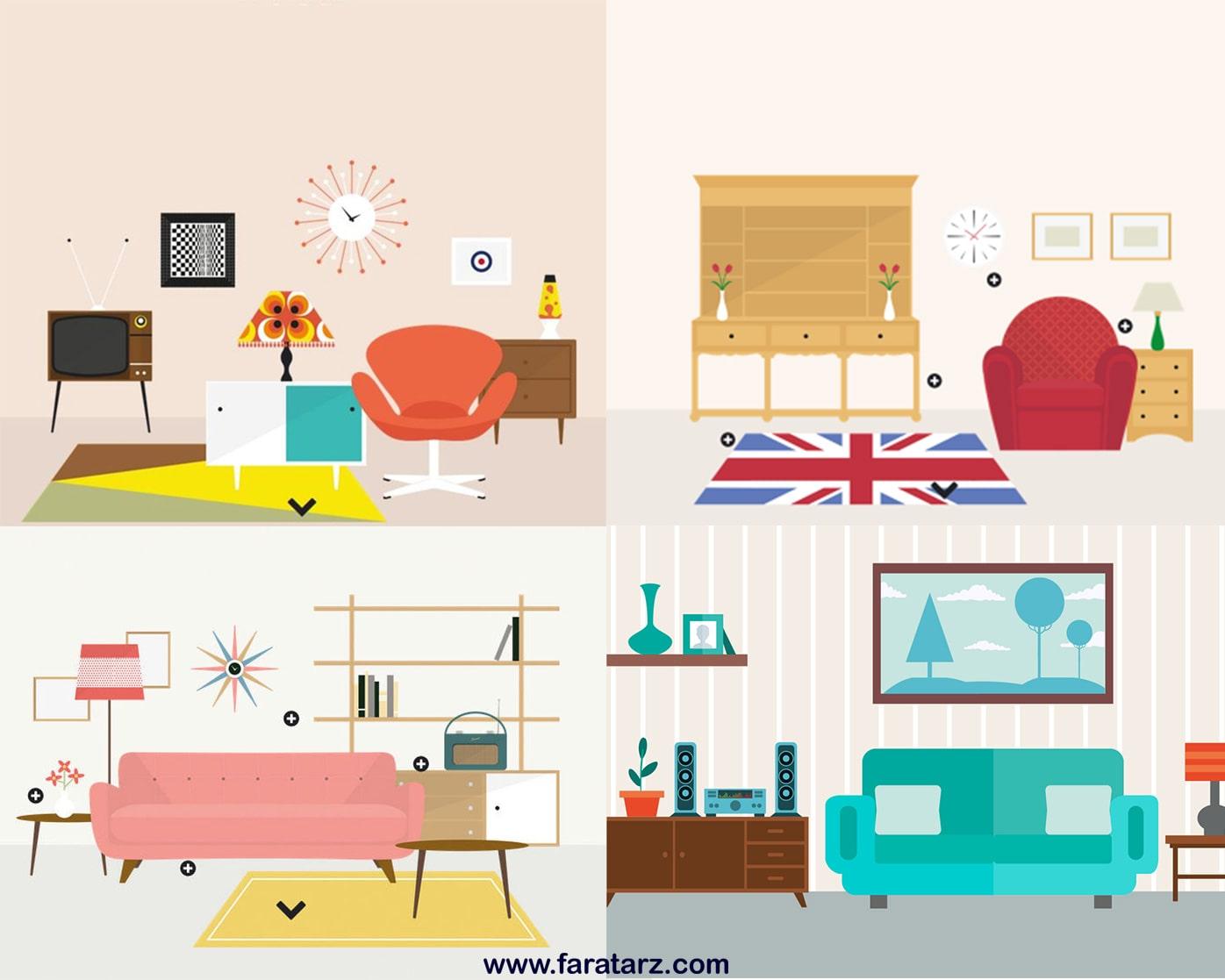 آزمون سبک ها در طراحی داخلی